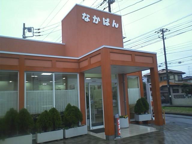 なかぱんカフェ 君津店