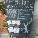 12525104 - 2012/4/15(日)の日替わりメニュー