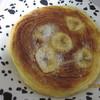 ダンマルシェ - 料理写真:バナナチップ入りのパン