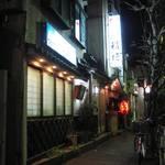 もつ焼 稲垣 - ②近くの店