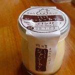 ミルク工房そら - 料理写真:プリン