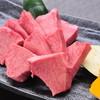焼肉 和炎 - 料理写真:牛一頭から約一人前しかとれません