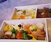 魚三楼 京都伊勢丹店