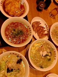 大阪王将 青森観光通り店