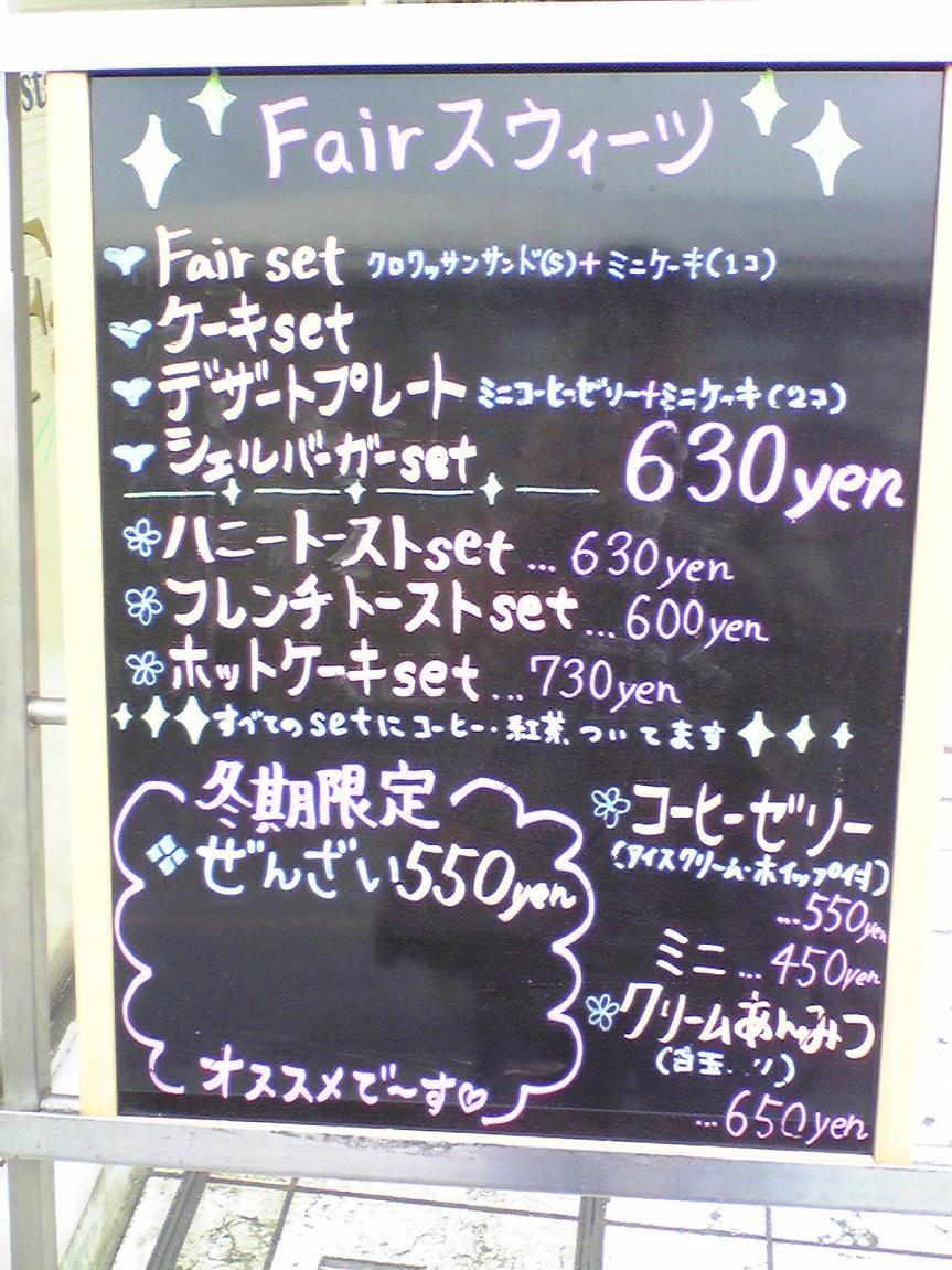 Cafe&Restaurant Fair