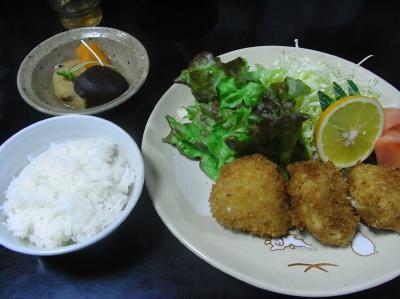 くまさんの台所