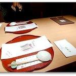 京懐石 美濃吉 - s-2008-12-25_18-57-08(1).jpg