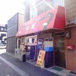 呉龍 - 2012年4月撮影