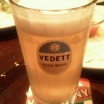 Dining Bar RED Sally - VEDETT