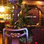珈琲館 くすの樹 - 店内1F