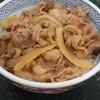 そば処 吉野家 - 料理写真:吉野家の牛丼並盛り(期間限定290円)