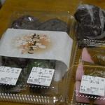 和洋菓子処とらや - とらやさんで作っている自家製の餡で、代々受け継がれた本物の「あんこ」です。どれも美味しいです。他にもどら焼き、ようかん、カステラ、テーズケーキetc・・・和洋菓子両方あるので迷います^^。