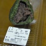 和洋菓子処とらや - 草餅 生のよもぎで作っているので、よもぎの味も香りも最高です