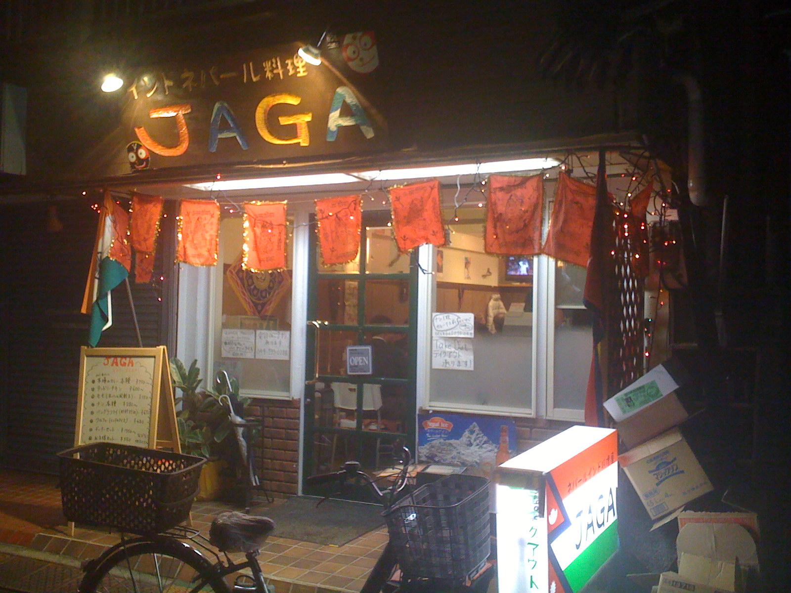 JAGA 新丸子店