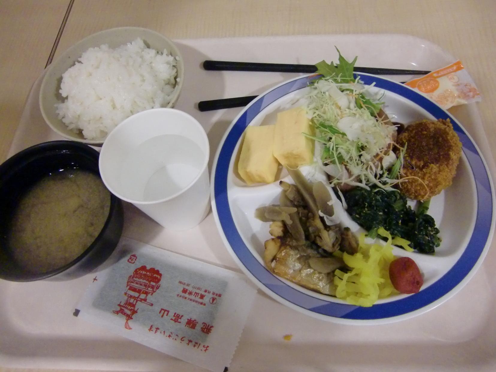 スーパーホテル 飛騨・高山