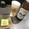 えぞ屋 - 料理写真:瓶ビールとお通し