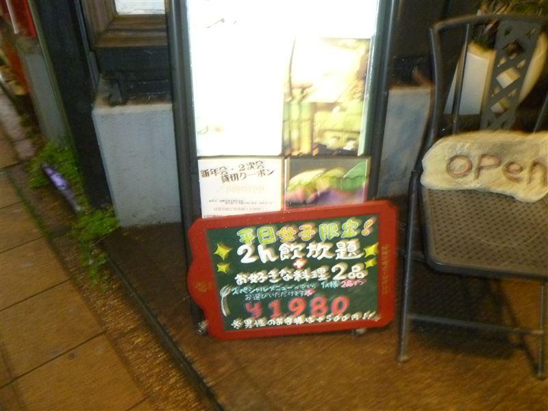 ダイニングキッチン リザルゴ