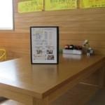 にじいろ食堂 -
