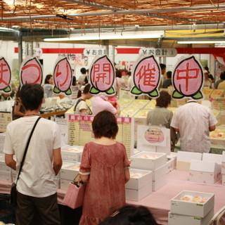 岡山県各地の生産者から良質の果物・野菜・加工品が集まる県下最大級の農産物直売所