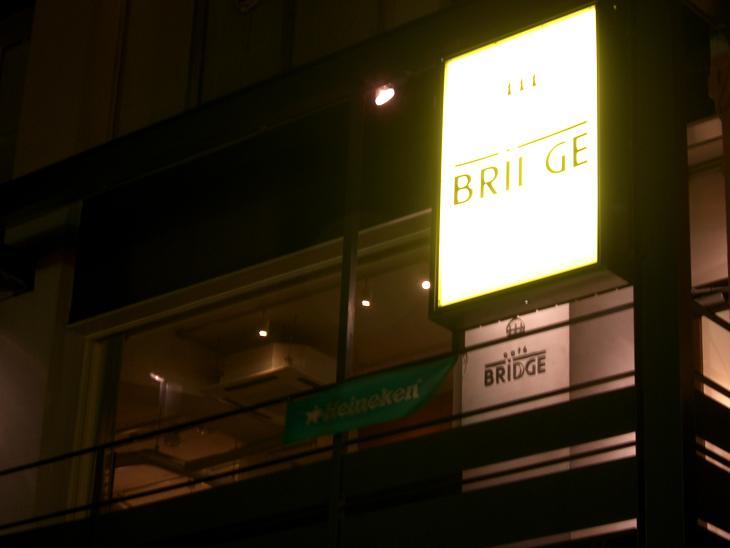 カフェ・ブリッジ