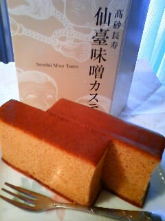 株式会社 高砂長寿味噌本舗