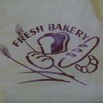 室生天然酵母パン -