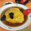蓬莱飯店 - 料理写真:麻婆天津飯