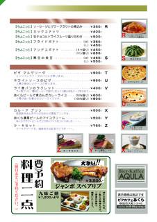 ビアカフェあくら - 2012年新メニュー2