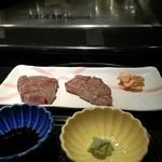 鉄板焼 むさしの 吉祥 - 神戸牛と宮崎牛の食べ比べ