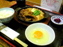 三嶋亭 大丸京都店