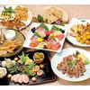 くらま - 料理写真:京のおばんざいと自家製豆腐・季節感たっぷりのお料理です!