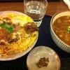 かるた - 料理写真:カツ丼とカレーうどんのセット!