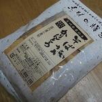 ゆめ工房21 - ゆめ工房21・女川おからかりんとう 蕎麦¥360