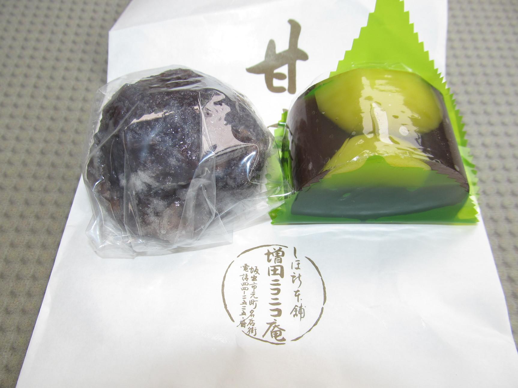 増田ニコニコ庵