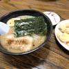 げん家ラーメン - 料理写真:イベリコラーメン