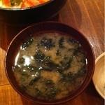 黒尊 - 味噌汁