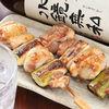 軍鶏チュー - 料理写真: