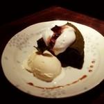 楽日庵 - 抹茶ガトーショコラ