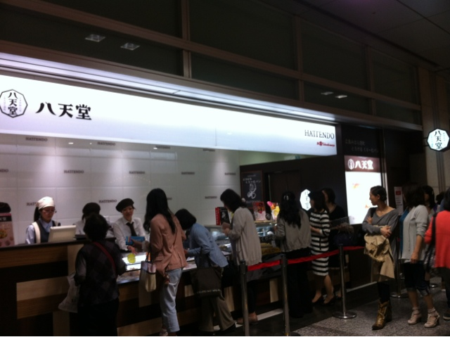 八天堂 JR名古屋高島屋店