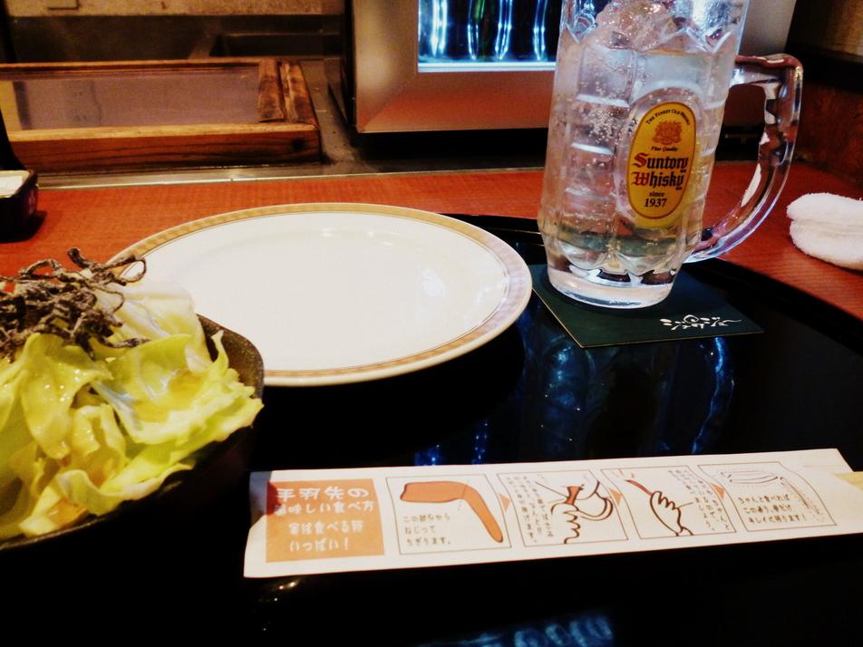 ジュウジュー 五井駅東口店
