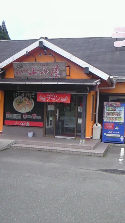 山小屋 川内店