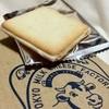 東京ミルクチーズ工場 - 料理写真:蜂蜜&ゴルゴンゾーラ
