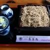 そば処 菖蒲庵 - 料理写真:せいろそば