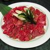 焼肉游園 - 料理写真:ハラミ(1400円)