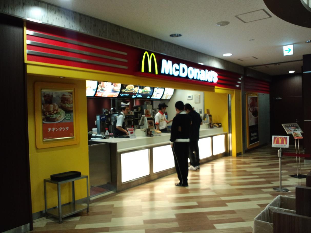 マクドナルド 足柄サービスエリア店