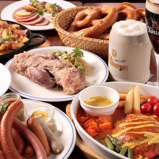 ドイツの樽生ビールも飲み放題コース