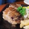 ハンバーグの店クレソン - 料理写真:鉄板に♪ハンバーグ