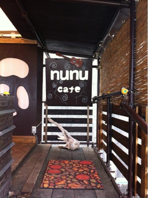 ヌーヌーカフェ