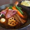エソラ - 料理写真:フランク&ベーコン野菜カリー