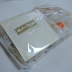 蒲鉾の水野 - ちぎり天(420円)